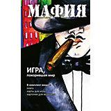 """Игра """"Мафия"""", обновленное издание"""