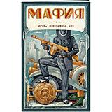 """Игра """"Мафия, новое оформление, эксклюзивные авторские иллюстрации"""""""