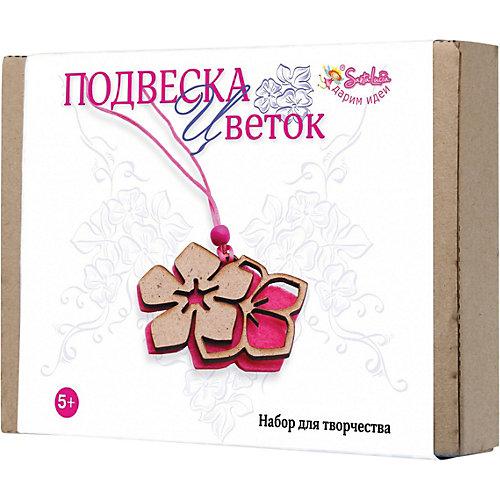 """Набор для творчества Santa Lucia Подвеска """"Цветок"""" от Santa Lucia"""