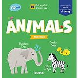 """Мой первый английский """"Animals. Животные"""""""