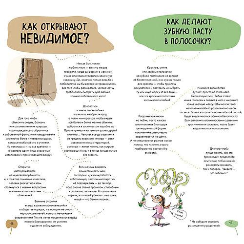 "Энциклопедия ""Как?"" от Clever"