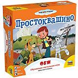 Настольная игра Zvezda «Простоквашино. ОБЖ»