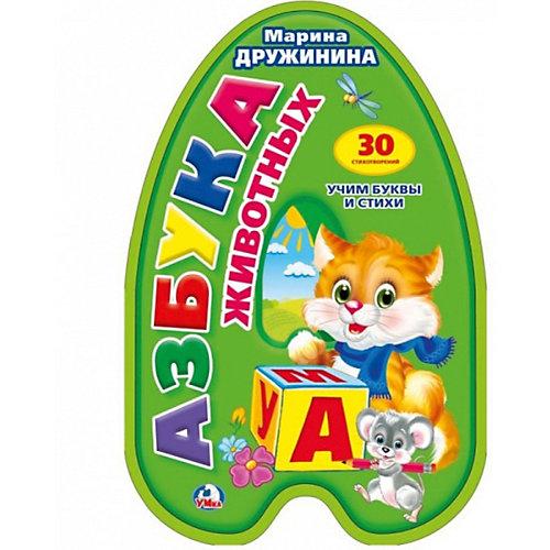 """Книжка """"Азбука животных"""", Дружинина М. от Умка"""