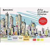 Альбом Brauberg для маркеров и фломастеров, непропитываемая бумага, А4
