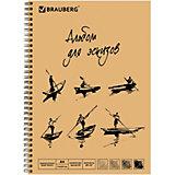 Скетчбук для эскизов Brauberg крафтовая бумага, А4