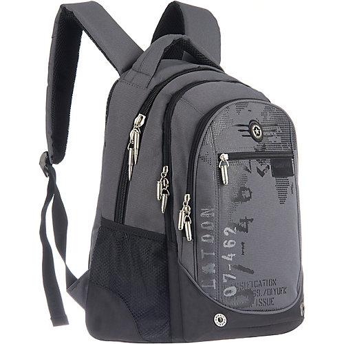 Рюкзак молодежный Grizzly, серый от Grizzly