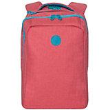 Рюкзак молодежный Grizzly, красный