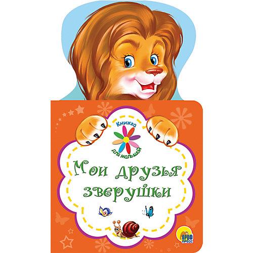 """Книжка для малышей """"Мои друзья зверушки"""", Ушкина Н. от Проф-Пресс"""