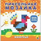 """Пиксельная мозаика """"Животные"""""""