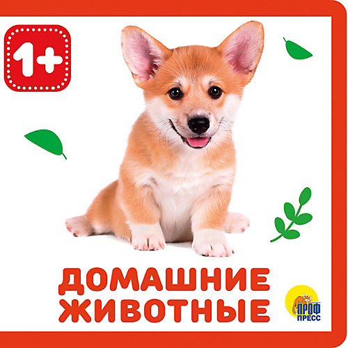 """Книжка на пене """"Домашние животные"""" от Проф-Пресс"""