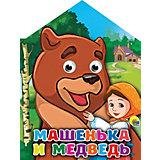 """Книга с глазками """"Машенька и медведь"""""""