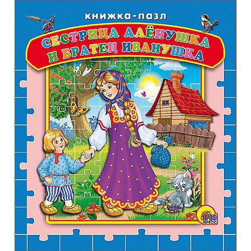 """Книга с пазлами """"Сестрица Алёнушка и братец Иванушка"""" от Проф-Пресс"""
