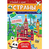 """Книга с наклейками """"Страны"""""""