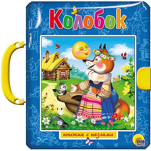"""Книга-пазл с замком """"Колобок"""" от Проф-Пресс"""