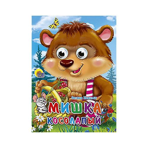 """Книга с глазками """"Мишка Косолапый"""" от Проф-Пресс"""