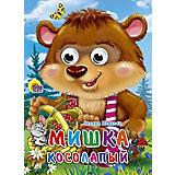 """Книга с глазками """"Мишка Косолапый"""""""