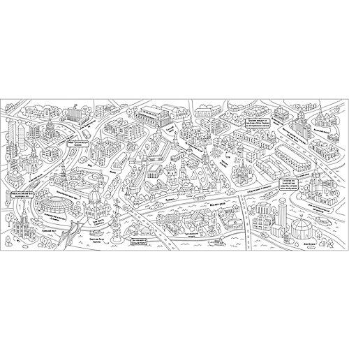 """Очень большая раскраска """"Карта Москвы"""" от Проф-Пресс"""