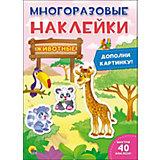 """Книга с наклейками """"Животные"""""""