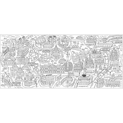 """Очень большая раскраска """"Карта Санкт-Петербурга"""" от Проф-Пресс"""