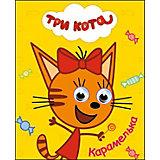 """Книга с глазками Три Кота """"Карамелька"""""""