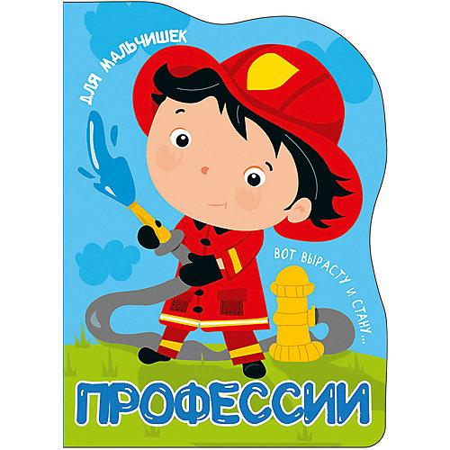 """Стихи для мальчишек """"Профессии"""", Купырина А. от Проф-Пресс"""