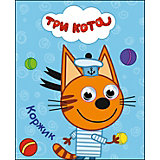 "Книга с глазками Три Кота ""Коржик"""
