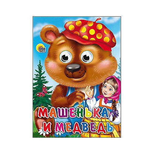 """Книга с глазками """"Машенька и медведь"""" от Проф-Пресс"""