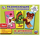 Развивающие пазлы-половинки Умка «М. Дружинина. Домашние животные»