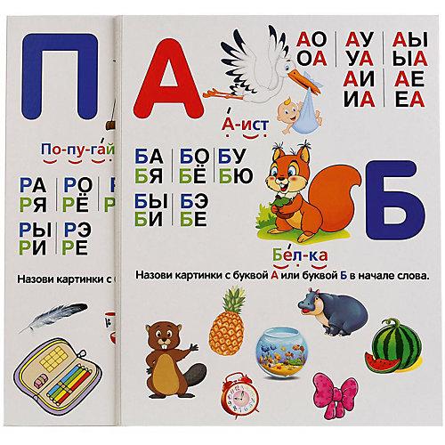 Обучающие карточки Умка «Азбука М.А. Жукова» от Умка