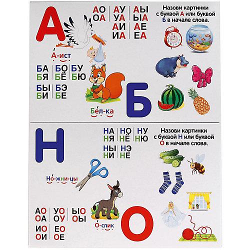 Обучающие карточки Умка «Азбука М. А. Жукова» от Умка