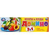Домино 3 в 1 Умка «Фрукты и ягоды»