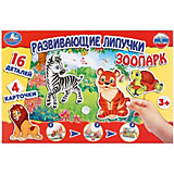 Развивающая игра с липучками Умка «Зоопарк»