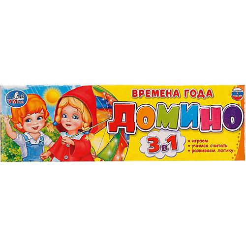 Домино 3 в 1 Умка «Времена года» от Умка