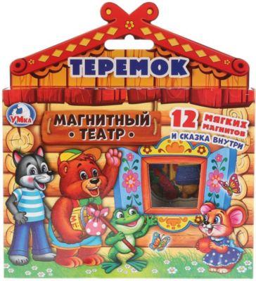 Магнитный кукольный театр Умка «Теремок»
