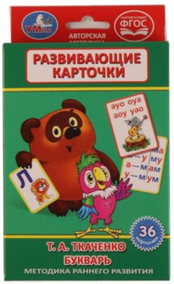 Карточки развивающие Умка «Т.А. Ткаченко. Букварь»