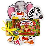 Развивающие карточки Умка «Зоопарк»