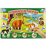 Развивающая игра с липучками Умка «Лесные животные»