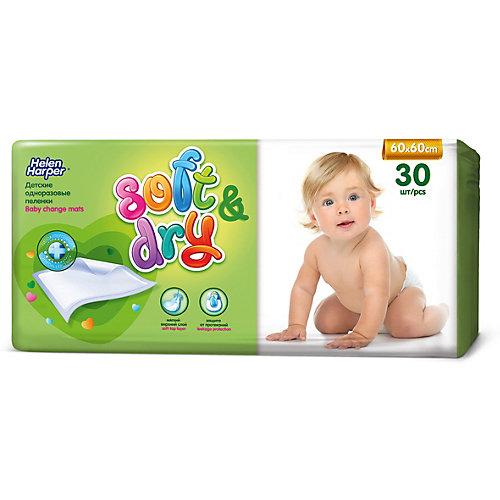 Детские пеленки Helen Harper Soft&Dry 60*60 30шт от Helen Harper