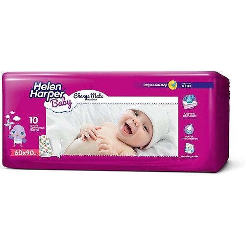 Детские пеленки Helen Harper Baby  60х90 10 шт от Helen Harper