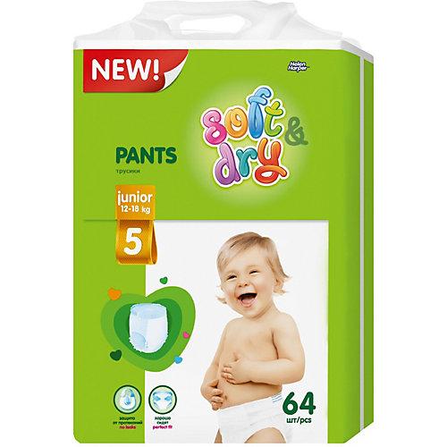 Детские трусики-подгузники Helen Harper Soft&Dry Junior (12-18 кг) 64 шт от Helen Harper