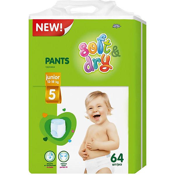 Детские трусики-подгузники Helen Harper Soft&Dry Junior (12-18 кг) 64 шт