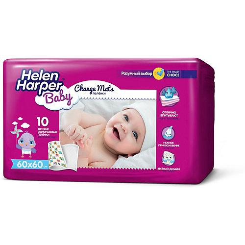 Детские пеленки Helen Harper Baby 60х60 10 шт от Helen Harper
