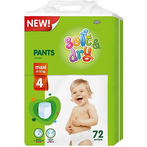 Детские трусики-подгузники Helen Harper Soft&Dry Maxi (8-13 кг) 72 шт