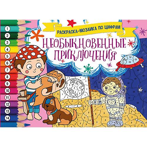 Развивающая книга «Раскраска-мозайка. Необыкновенные приключения» от ND Play