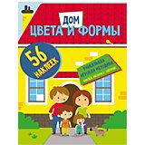 Развивающая книга «Цвета и формы. Дом»