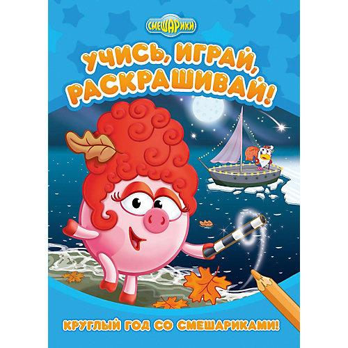 Развивающая книга «Смешарики. Круглый год со Смешариками» от ND Play