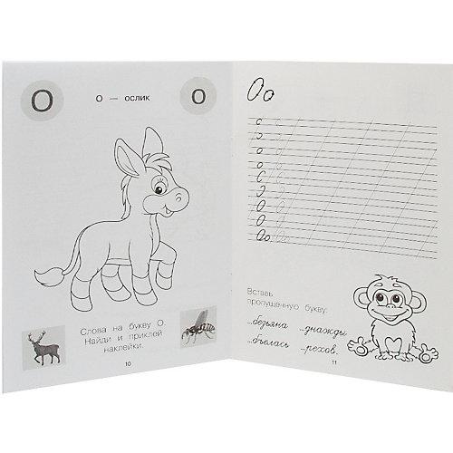 Развивающая книга «Считалки-писалки. Учим и пишем буквы от к до У» от ND Play