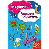 Развивающая книга «Всезнайки учатся читать»