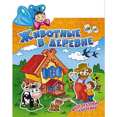 Развивающая книга «Наклеюшки. Животные в деревне» от ND Play