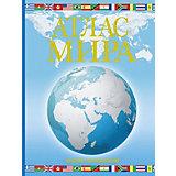 Обзорно-географический атлас мира, Юрьева М.